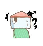 鱒寿司 マスの助スタンプ(個別スタンプ:39)