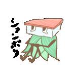 鱒寿司 マスの助スタンプ(個別スタンプ:40)