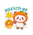 みかんパンダさん(個別スタンプ:01)