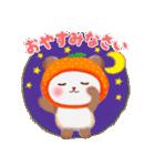 みかんパンダさん(個別スタンプ:3)