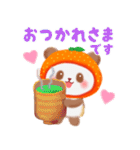 みかんパンダさん(個別スタンプ:04)