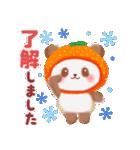 みかんパンダさん(個別スタンプ:05)