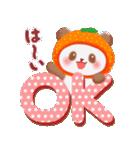 みかんパンダさん(個別スタンプ:06)