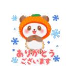 みかんパンダさん(個別スタンプ:08)