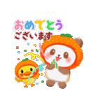 みかんパンダさん(個別スタンプ:09)