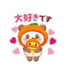 みかんパンダさん(個別スタンプ:12)