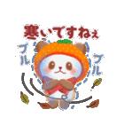みかんパンダさん(個別スタンプ:14)