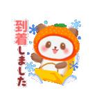 みかんパンダさん(個別スタンプ:15)