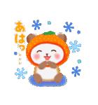 みかんパンダさん(個別スタンプ:23)