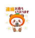 みかんパンダさん(個別スタンプ:39)