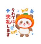 みかんパンダさん(個別スタンプ:40)