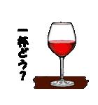とあるサラリーマンの美酒佳肴(個別スタンプ:01)