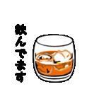 とあるサラリーマンの美酒佳肴(個別スタンプ:04)