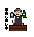 とあるサラリーマンの美酒佳肴(個別スタンプ:09)