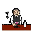 とあるサラリーマンの美酒佳肴(個別スタンプ:19)