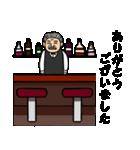 とあるサラリーマンの美酒佳肴(個別スタンプ:25)