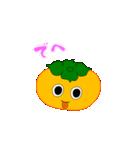 柿(かき) その3(個別スタンプ:01)