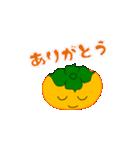 柿(かき) その3(個別スタンプ:02)