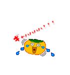 柿(かき) その3(個別スタンプ:04)