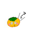 柿(かき) その3(個別スタンプ:05)