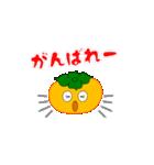 柿(かき) その3(個別スタンプ:06)