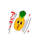 柿(かき) その3(個別スタンプ:07)