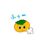 柿(かき) その3(個別スタンプ:08)