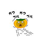 柿(かき) その3(個別スタンプ:09)