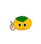 柿(かき) その3(個別スタンプ:10)