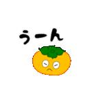 柿(かき) その3(個別スタンプ:12)