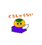柿(かき) その3(個別スタンプ:16)