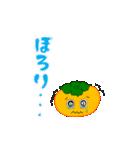 柿(かき) その3(個別スタンプ:17)