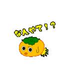 柿(かき) その3(個別スタンプ:19)