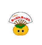 柿(かき) その3(個別スタンプ:20)