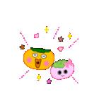 柿(かき) その3(個別スタンプ:23)