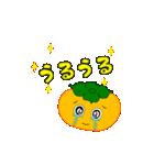 柿(かき) その3(個別スタンプ:25)