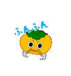 柿(かき) その3(個別スタンプ:26)