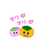 柿(かき) その3(個別スタンプ:29)