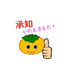 柿(かき) その3(個別スタンプ:30)