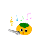 柿(かき) その3(個別スタンプ:31)
