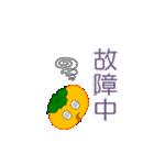 柿(かき) その3(個別スタンプ:32)