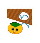 柿(かき) その3(個別スタンプ:35)