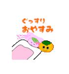 柿(かき) その3(個別スタンプ:39)