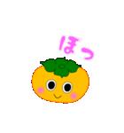 柿(かき) その3(個別スタンプ:40)