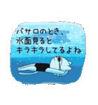 水泳女子のためのスタンプ、その5(個別スタンプ:17)