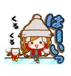 ほのぼのカノジョ【たのしい冬】(個別スタンプ:01)