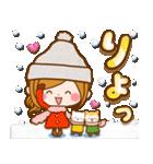 ほのぼのカノジョ【たのしい冬】(個別スタンプ:04)