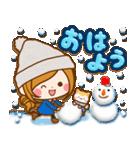 ほのぼのカノジョ【たのしい冬】(個別スタンプ:05)