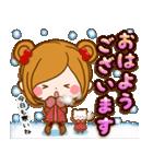ほのぼのカノジョ【たのしい冬】(個別スタンプ:07)