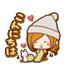 ほのぼのカノジョ【たのしい冬】(個別スタンプ:08)